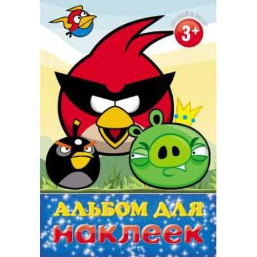 kupit-albom-dlya-nakleek-angry-birds- АН-018