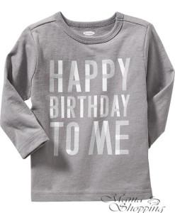 реглан с днем рожденья