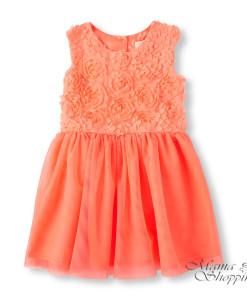 платье оранжевое 2056975
