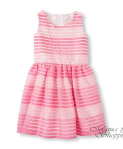 платье розовое 2056800