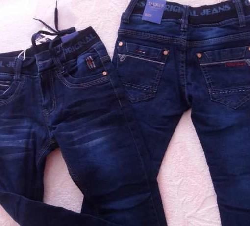 джинсы на флисе на маьчиов недорого