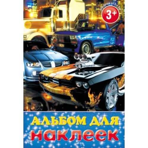 012439_0496_Albom_nalepki_car-500x500