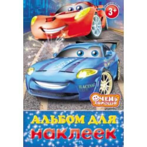 020861_012439_Cars_AP-500x500