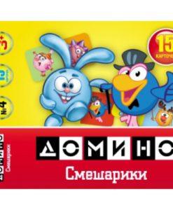 Домино 15 элементов №004 Смешарики