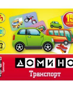 Домино 15 элементов №005 Транспорт