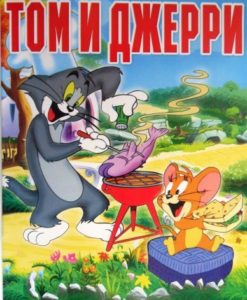"""Раскраска А4 простая №424 """"Том и Джерри-7"""""""