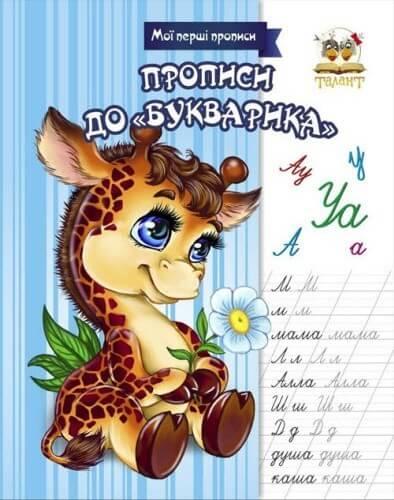 Tal_3777_127-500x500
