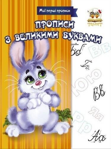 Tal_3791_128-500x500