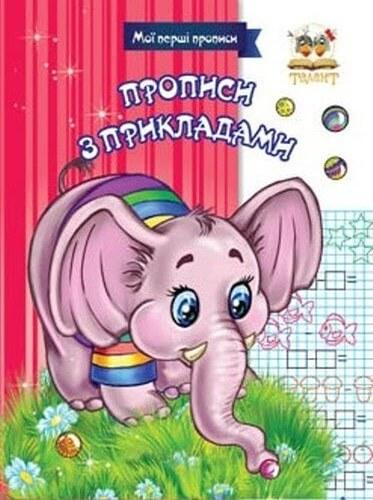 Tal_3821_129-500x500