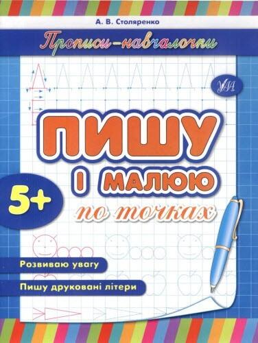 ULA_104-500x500