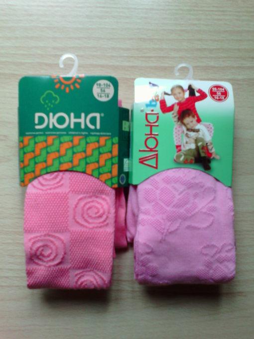 kupit-kolgoti-duna-azhurnie-08652-98