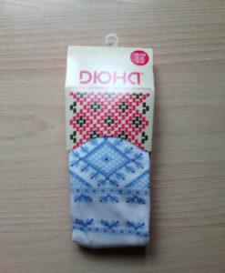 kupit-kolgoti-duna-vishivanka-08824-1