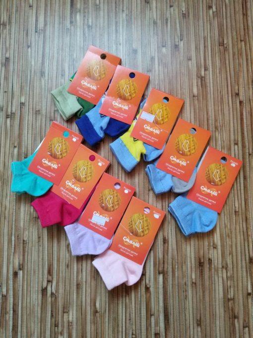kupit-noski-smaliy-11B5-298Д-510x450